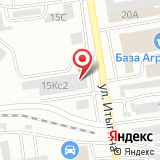 ООО Спецодежда Абакан