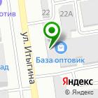 Местоположение компании Велоград