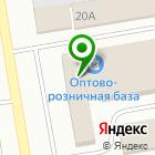 Местоположение компании Юником-Восток