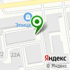 Местоположение компании АбаканХозБыт