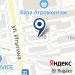 Компания Пивная компания на карте