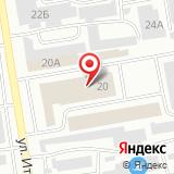 Магазин профессиональных моющих средств и оборудования на ул. Итыгина, 20