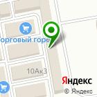 Местоположение компании Растишка