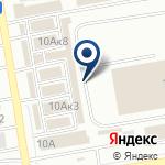 Компания Магазин обуви на ул. Итыгина на карте