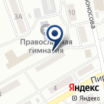 Компания Православная гимназия им. Святителя Иннокентия Московского на карте