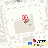 ООО АбаканКоммунПроект