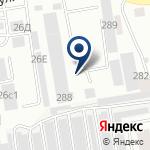 Компания Южно-Сибирская теплосетевая компания на карте