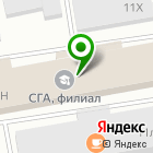 Местоположение компании Южно-Сибирская правовая ассоциация