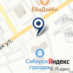 Компания Техно\матик на карте