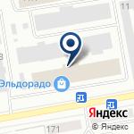 Компания Дисконт-центр на карте