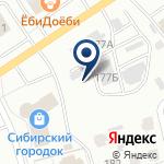 Компания Акватерм на карте