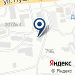 Компания Алейскзернопродукт, ЗАО на карте