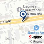 Компания Бош Автосервис Абакан на карте