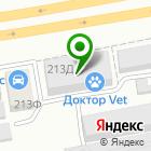 Местоположение компании Русский Свет