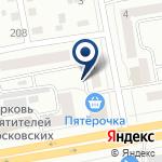 Компания Каспий на карте