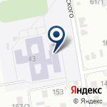 Компания Средняя общеобразовательная школа №22 на карте