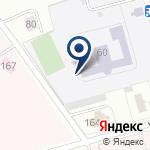 Компания Специальная (коррекционная) общеобразовательная школа-интернат III на карте