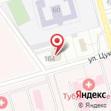 Хакасский
