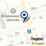 Компания АЭРОТЕРМИКС на карте
