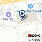 Компания Отделка на карте