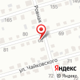ООО ЮВИС