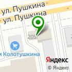 Местоположение компании AUTOРАЙ