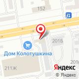 Кабинет логопеда на ул. Пушкина, 205