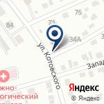 Компания Магазин продуктов на карте
