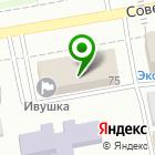 Местоположение компании Региональный Вычислительный Центр