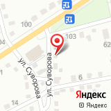 ООО Минусинская трикотажная фабрика