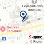 Компания Почтовое отделение №2 на карте