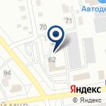 Компания Межрайонный регистрационно-экзаменационный отдел ГИБДД МВД по Республике Хакасия на карте