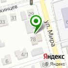 Местоположение компании СТО на ул. Мира