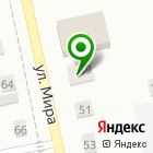 Местоположение компании Айболит