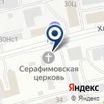 Компания АМПС-Восток на карте