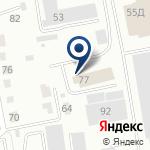 Компания Ермак-Абакан на карте