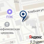 Компания Киловатт на карте