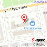 ООО ОдиС