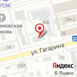 ООО Автодорпроект Трасса