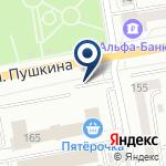 Компания Магазин цветов на ул. Пушкина на карте