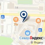 Компания Советский чебурек на карте