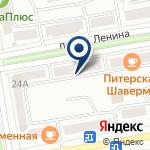 Компания Авторское ателье Елены Арямовой на карте