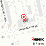ООО АбаканСпецПроект