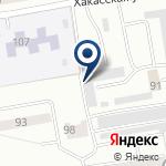 Компания Хакасия на карте