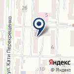 Компания Хакаскосметика на карте