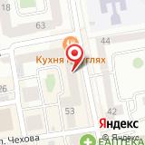 ООО ДиЭкс-Энерго-ГПМ