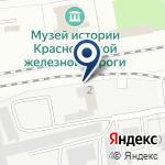 Компания Абакан на карте