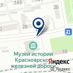 Компания Региональная общественная приемная председателя партии ЕДИНАЯ РОССИЯ Д.А. Медведева в Республике Хакасия на карте