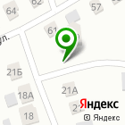Местоположение компании Сибирская рекламная компания