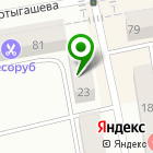 Местоположение компании Kachok-market.ru